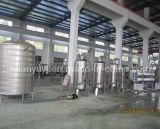 浄水System/Drinking水フィルター