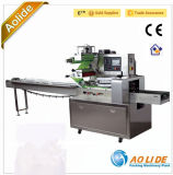 Schnelles Feeding Automatic Sealing und Cutting Keychain Wrapping Machine