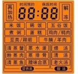 Kundenspezifische Stn blaue LCD 128X128 Grafik LCD