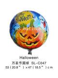 Воздушный шар фольги Halloween (10-SL-163)