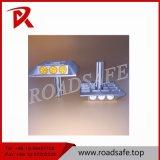 도로 안전 21의 구슬 알루미늄 도로 장식 못