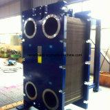 공급 산업 증발기 및 콘덴서 격판덮개 열교환기 바다 기름 냉각기
