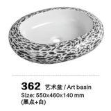 Bacino di ceramica giallo/rosso/grigio/nero/verde/colore Ivory