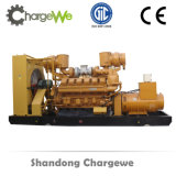 Аварийный генератор с генератором ISO Certificaton открытым молчком тепловозным