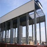 専門の鉄骨構造フレームの製造者(ZY261)