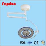 부인과학 수술 진료소 장비 수술 램프