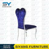 [ستينلسّ ستيل] أثاث لازم زرقاء مأدبة كرسي تثبيت [دين رووم] كرسي تثبيت