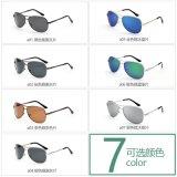 2017 Óculos promocionais de Novo Estilo Com Thp-012