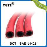점 승인되는 Yute 상표 3/8 인치 고무 공기 제동기 호스