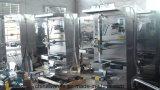 Машина упаковки автоматической воды Soysauce сока молока плодоовощ Sj-Bf1000 жидкостная