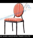 Hz161金属のレトロの宴会の椅子