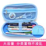 Nuova cassa della penna della matita del banco del PVC della cassa di matita di EVA di disegno