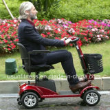 安い高品質4の車輪の高齢者達のための電気移動性のスクーター
