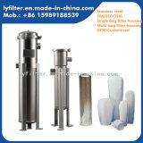 Superficie de pulido del vidrio del cárter del filtro de bolso SS304 y SS316 para la filtración de la cerveza