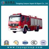 Sinotruk HOWO 판매를 위한 소형 비상사태 화재 싸움 트럭