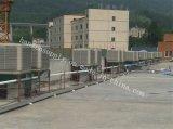 Промышленной установленный стеной воздушный охладитель водяного охлаждения испарительный