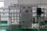 Furo de águas residuais e de tratamento de águas subterrâneas