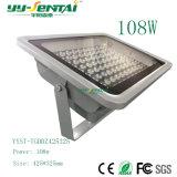 高い明るさ108W屋外LEDのフラッドライト