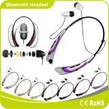 Bluetoothのすばらしいハンズフリーのステレオの無線ヘッドセット