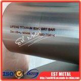 Gr7 laminadas en caliente de la barra de titanio con la superficie mecanizada