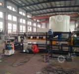 プラスチック側面力の送り装置の2ステージの押出機の粒状化機械
