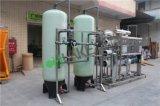 3000L/H ROの飲料水システム/水処理設備