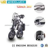 [س] 12 بوصة قعر سعر طيّ مصغّرة درّاجة كهربائيّة