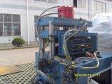 قوس [كريمبينغ] آلة ([أتم-700])