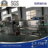 150bpm-450BMP高速自動びんのラベルの収縮の袖の分類機械