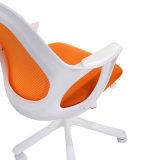 2602c-1 중국 메시 의자, 중국 메시 의자 제조자, 메시 의자 카탈로그, 메시 의자