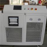 - 80~ Ijskast GY-8050n van de Graad van -10 de Industriële Cryogene