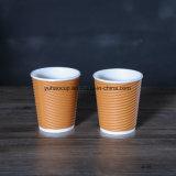 2017 새로운 도착 8oz 최신 커피 종이 잔물결 컵