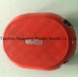Banho de plástico Curto do molde de fezes (HY043)