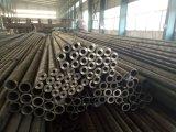 Petit tube en acier, de petite taille tube en acier, tube en acier recuit