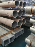 6063 T5/T6 алюминиевые трубы