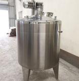 Depósito de semillas de la fermentación de acero inoxidable con agitador