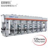 Prensa de velocidad mediana del rotograbado de 8 colores de Gwasy-C para la película en 110m/Min