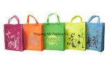 市のためのEco友好的なPPの昇進のNonwoven袋