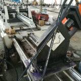 Upright класть на полку формировать машинное оборудование Цепью Driven