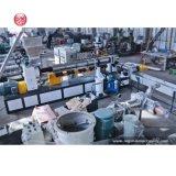 Пластиковый переработки и мощностей по производству окатышей машины для PE PP пленки