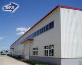 企業の工場のための格好良いプレハブの鉄骨構造の構築の倉庫