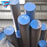 Prezzo dell'acciaio legato per utensili dell'acciaio SKD61 H13 della muffa