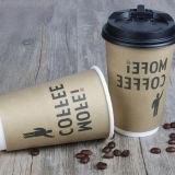 Taza de papel del café doble de la pared de la aduana 16oz con la tapa