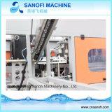 高品質の吹く機械をびん詰めにさせる機械に自動4つのキャビティプラスチックびん