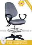 現代旋回装置のコンピュータのスタッフのWorksationの学校オフィスの椅子(HX-8N7301)