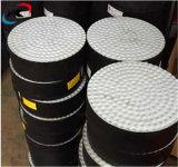 브리지를 위한 탄성 고무 방위 패드 또는 박판으로 만들어진 고무 방위