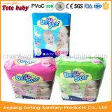 아기 품목은 시장 아기 제품 처분할 수 있는 Bbay 기저귀를 도매한다