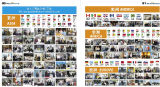 Pleine vitesse élevée de servo de fabricant de machine de couches pour adultes en Chine