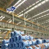 الصين مموّن [برفب] فولاذ صناعيّة مص مستودع