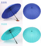 Más de 24K gran paraguas para Heavy Rain